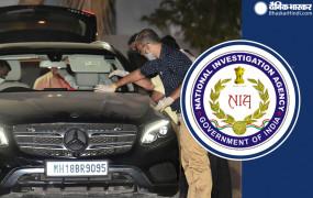 SUV केस :NIA ने बरामद की वाजे द्वारा उपयोग की गई मर्सिडीज, नोट गिनने वाली मशीन भी मिली