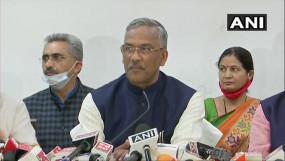 उत्तराखंड: त्रिवेंद्र सिंह रावत के इस्तीफे के बाद आज होगी भाजपा विधायक दल की बैठक, सीएम पद के लिए इन नेताओं के नाम पर होगी चर्चा