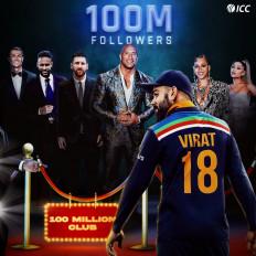 सोशल मीडिया पर विराट का शतक, इंस्टाग्राम पर '100 मिलियन' फॉलोअर्स हुए, यह मुकाम हासिल करने वाले दुनिया के एकमात्र क्रिकेटर और पहले भारतीय