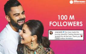 विराट कोहली ने किया अनुष्का की कुछ खास तस्वीरों का वीडियो शेयर, कहा- You have made this journey beautiful