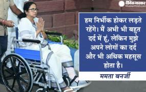 पश्चिम बंगाल की CM ममता बनर्जी ने कोलकाता में व्हीलचेयर पर रोड शो किया, बोली- मैं अभी भी बहुत दर्द में हूं