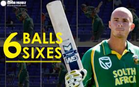 14 साल पहले क्रिकेट के इतिहास में पहली बार लगे थे 6 बॉल पर 6 छक्के