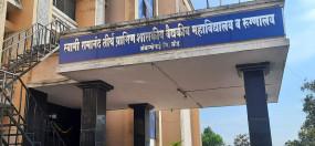 बीड़ के अस्पताल में एक घंटे के दौरान 6 मरीजों की मौत, लगा ऑक्सीजन की कमी का आरोप
