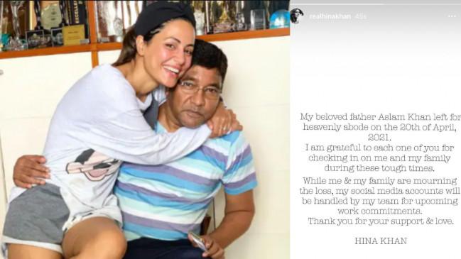 हिना खान ने लिया सोशल मीडिया से ब्रेक, टीम हैंडल करेगी सभी अकाउंट्स