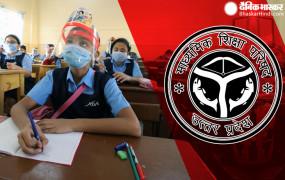 कोरोना का असर: उत्तर प्रदेश बोर्ड परीक्षा अगले आदेश तक टली, 15 मई तक 12 वीं तक के स्कूल बंद