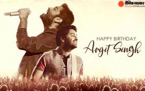 Birthday:टीवी शो में अरिजीत सिंह को गाते देखकर भंसाली ने दिया था अपनी फिल्म में गाने का मौका