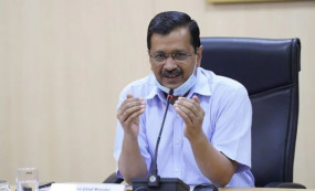 दिल्ली के CM केजरीवाल की केन्द्र सरकार से मांग- रद्द की जाए CBSE की परीक्षाएं