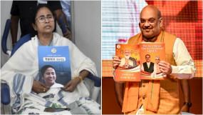 बंगाल चुनाव : सोशल मीडिया पर मतदाताओं को लुभाने में जुटे राजनीतिक दल