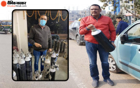बिहार : कोरोना काल में ऑक्सीजन मैन बनें गौरव, अब तक 900 से ज्यादा मरीजों को पहुंचा चुके हैं सिलेंडर