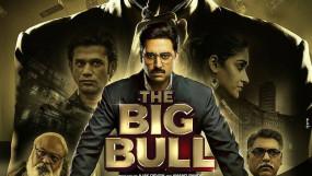 जानिए, अभिषेक बच्चन की इस फिल्म को जया और ऐश्वर्या ने देखने से क्यों किया इंकार