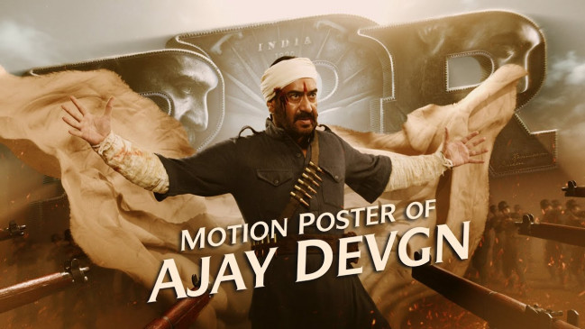 देखिए, जन्मदिन पर अजय देवगन का 'RRR' के लिए First Look, केसारिया कपड़े से निकले बाहर