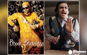 रणवीर सिंह बने बंगाली! 'भूल भुलैया 2' का तोड़ा गया सेट