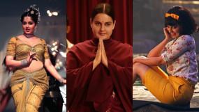 कंगना रनौत की फिल्म 'थलाइवी' नहीं होगी रिलीज, फिल्म क्रिटिक ने बताया कारण