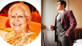 'क्योंकि सास भी कभी बहू थी' के फेम अमन वर्मा की मां का निधन, शेयर किया इमोशनल नोट