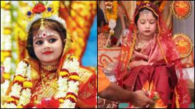 चैत्र नवरात्रि 2021: कोरोना काल में ऐसे करें कन्या पूजन, मिलेगा पुण्यलाभ