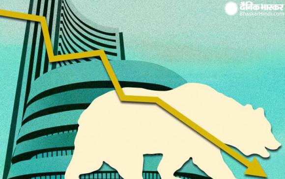 Closing bell: धड़ाम हुआ शेयर बाजार, सेंसेक्स में 1707 अंकों की गिरावट, निफ्टी भी फिसला