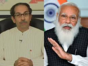 CM ठाकरे की PM मोदी से मांग - कोरोना को घोषित करें प्राकृतिक आपदा