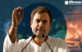 कांग्रेस नेता राहुल गांधी का तंज- मोदी ने जो कहा सो किया, श्मशान और कब्रिस्तान दोनों