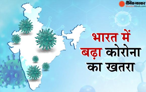 भारत में कोरोना: एक दिन में एक लाख से ज्यादा संक्रमित मिले, केंद्र ने महाराष्ट्र, छत्तीसगढ़ और पंजाब में 50 टीमें भेजीं, 8 अप्रैल को मुख्यमंत्रियों के साथ मीटिंग करेंगे PM मोदी
