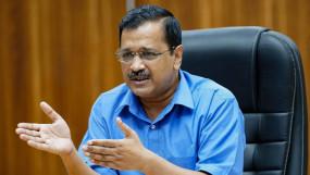 Coronavirus Vaccination: मुख्यमंत्री केजरीवाल का बड़ा ऐलान- दिल्ली में सभी को फ्री में लगेगी वैक्सीन