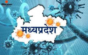 Coronavirus: मध्य प्रदेश में बढ़ा कोरोना महामारी का खतरा, बीते 24 घंटे में मिले 13 हजार 590 नए मरीज