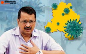 Covid-19: दिल्ली में कोरोना से पहली बार 1 दिन में 357 मौतें, सक्रिय मरीज 93,080