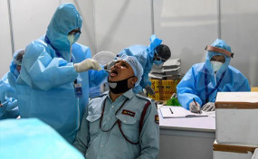 Covid-19 India: कोरोना से मचा त्राहीमाम, 24 घंटे में मिले 2 लाख 61 हजार से ज्यादा केस, 1501 लोगों की मौत