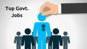 सरकारी नौकरी: दिल्ली यूनिवर्सिटी में नॉन-टीचिंग पदों की भर्ती, 10वीं-12वीं पास कैंडिडेट्स कर सकते है अप्लाई