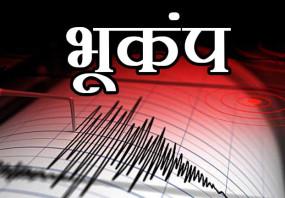 अनूपपुर में भूकंप के झटके, लोगों में दहशत
