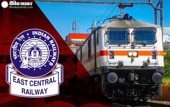 देश में कोरोना का कहर, पूर्वी मध्य रेलवे ने 23 जोड़ी शॉर्ट डिस्टेंस ट्रेनों को सस्पेंड किया