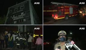 महाराष्ट्र: नागपुर के हॉस्पिटल में आग लगने से एक महिला सहित 4 की मौत, 27 मरीजों को शिफ्ट किया