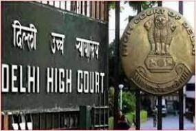 दिल्ली हाईकोर्ट में आज से केवल अति आवश्यक मामलों की होगी सुनवाई