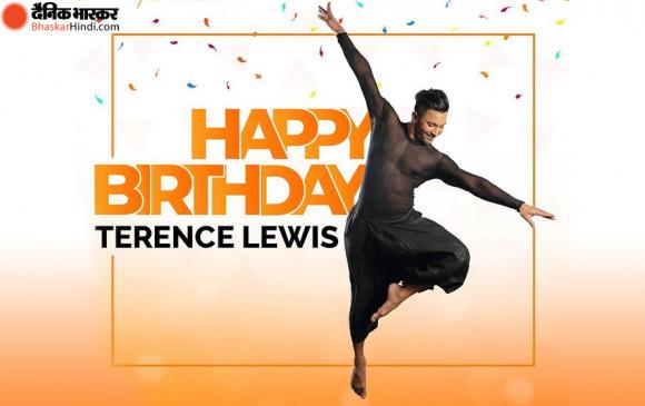 Birthday: खर्च उठाने के लिए डांस सीखाते थे टेरेंस लुईस, अब हैं सफल कोरियोग्राफर
