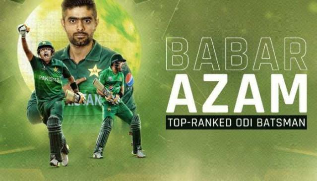 ICC ODI Rankings : कोहली को पछाड़कर बाबर बने नंबर-1 बल्लेबाज, 18 साल बाद किसी पाकिस्तानी खिलाड़ी ने हासिल की उपलब्धि