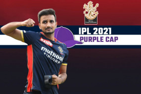 IPL-2021 : हर्षल के पास पर्पल कैप बरकरार