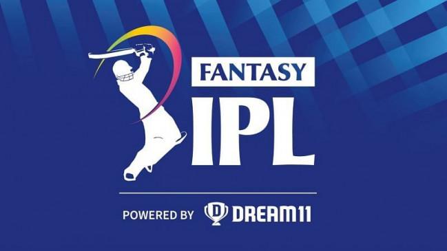 आईपीएल फैंटेसी 2021 - आईपीएल फैंटेसी क्रिकेट टिप्स और ट्रिक्स