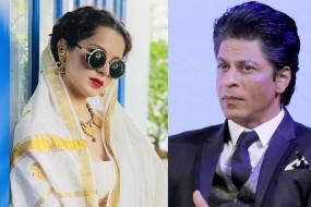 फिल्म 'गैंगस्टर' के 15 साल पूरे, कंगना ने बताया शाहरुख खान और खुद में अंतर