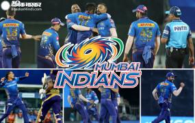 KKR vs MI IPL-2021 : आखिरी पांच ओवर में मुंबई ने छीनी जीत, कोलकाता को 10 रन से हराया, राहुल चाहर चार विकेट लिए