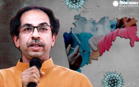 Covid-19 vaccination: सीएम उद्धव ठाकरे का बड़ा ऐलान, महाराष्ट्र में 18+ वालों को लगेगी फ्री वैक्सीन