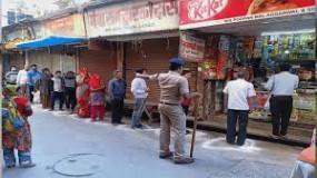 महाराष्ट्र चेंबर ऑफ कामर्स का फैसला, सोमवार से खोलेंगे दुकानें