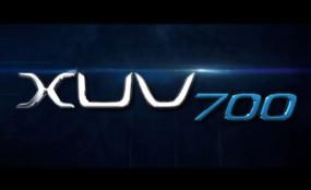 Mahindra ला रही है प्रीमियम SUV XUV700, कंपनी ने दी ये जानकारी