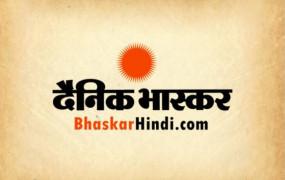 मंत्री डॉ.शिवकुमार डहरिया ने आरंगवासियों से की अपील, कोरोना से बचकर रहें!