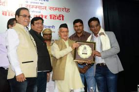 मुंबई हिंदी पत्रकार संघ का चुनाव सम्पन्न, आदित्य दुबे अध्यक्ष, विजय सिंह 'कौशिक' महासचिव और कार्यकारिणी में हरिगोविंद विश्वकर्मा