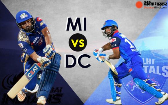 Mumbai Indians vs Delhi Capitals: रोहित के इंडियंस से भिड़ेंगे दिल्ली के धुरंधर, आज शाम 7.30 बजे चेन्नई में होगा मैच