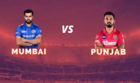 Mumbai Indians Vs Punjab Kings: रोहित-राहुल की टीमों को आज होगा आमना-सामना, शाम 7.30 बजे चेन्नई में खेला जाएगा मैच