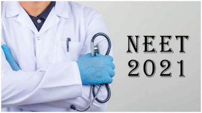 NEET PG-2021 की परीक्षाएं स्थगित, जानिए, नई तारीख