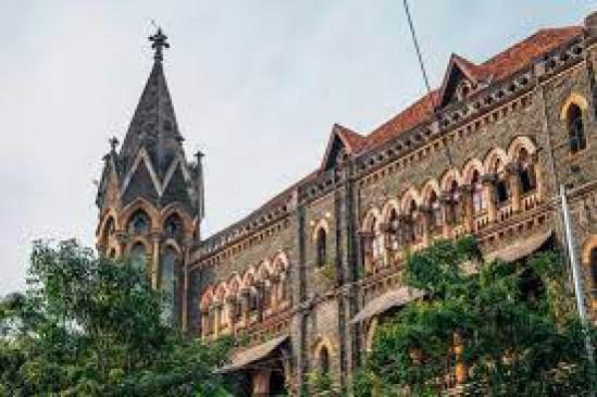 महाराष्ट्र में नहीं चाहते यूपी जैसी स्थिति, हाईकोर्ट ने कहा -महिला और गवाहों को दें सुरक्षा