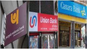 अब महाराष्ट्रभर के बैंकों में दोपहर 2 बजे तक ही होगा काम