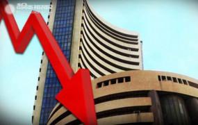 Opening bell: भारी गिरावट के साथ खुला शेयर बाजार, सेंसेक्स 300 अंक नीचे, निफ्टी में भी गिरावट