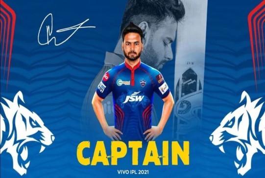 IPL-2021: पंत ने कहा- कप्तान के तौर पर धोनी के खिलाफ खेलने के लिए उत्सुक हूं